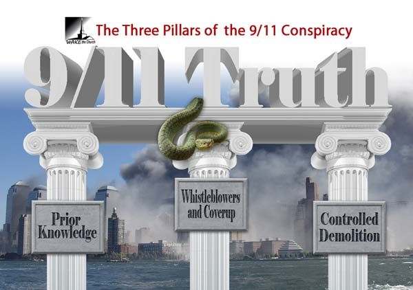 The Three Pillars of of a 9/11 conspiracy